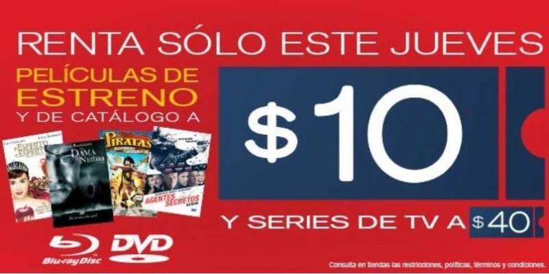 Blockbuster: jueves de rentas a $10 el 9 de agosto (republicación)