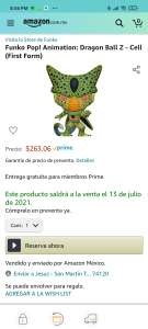Amazon: Funko Pop! Animation: Dragon Ball Z - Cell (First Form)