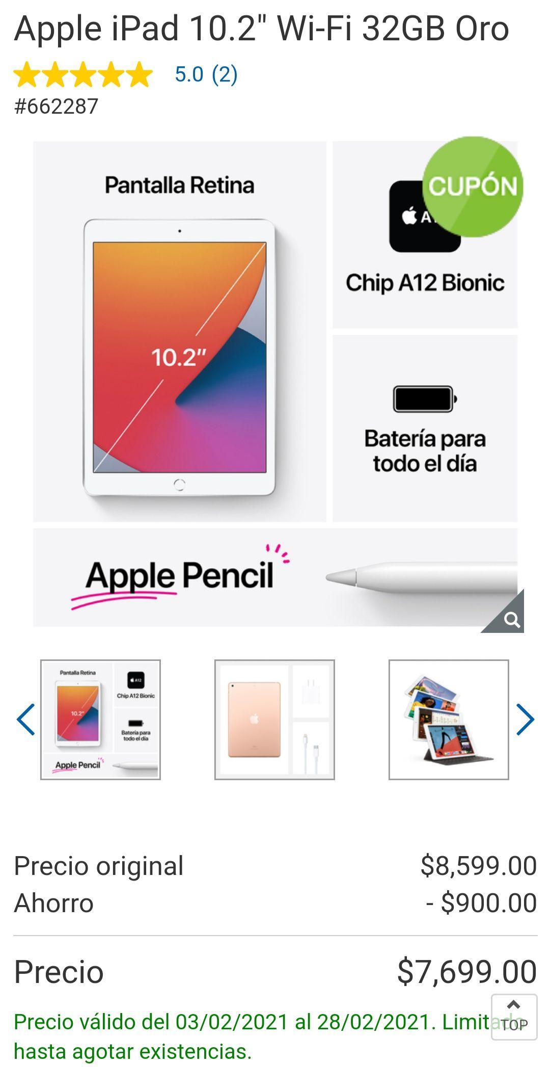 Costco: Apple Ipad 8 32gb