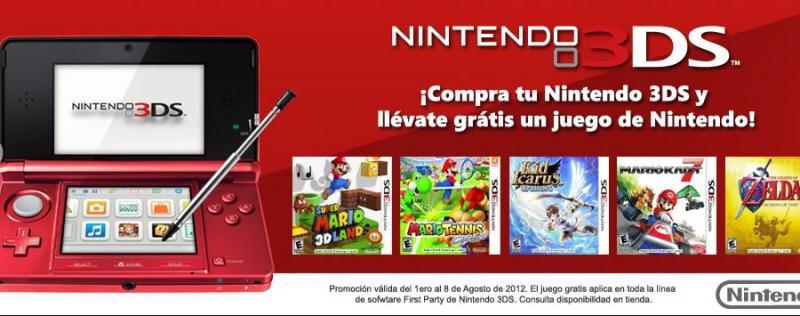 Juego gratis en la compra de un Nintendo 3DS