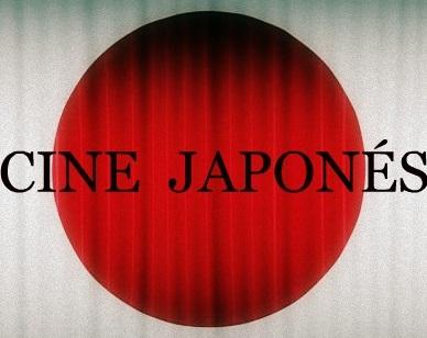 Festival de Cine Japonés Online GRATIS