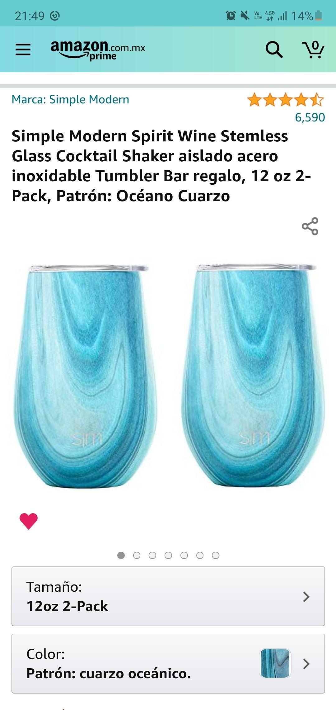 Amazon: Vasos aislados de acero inoxidable Tumbler Bar regalo, 12 oz 2-Pack