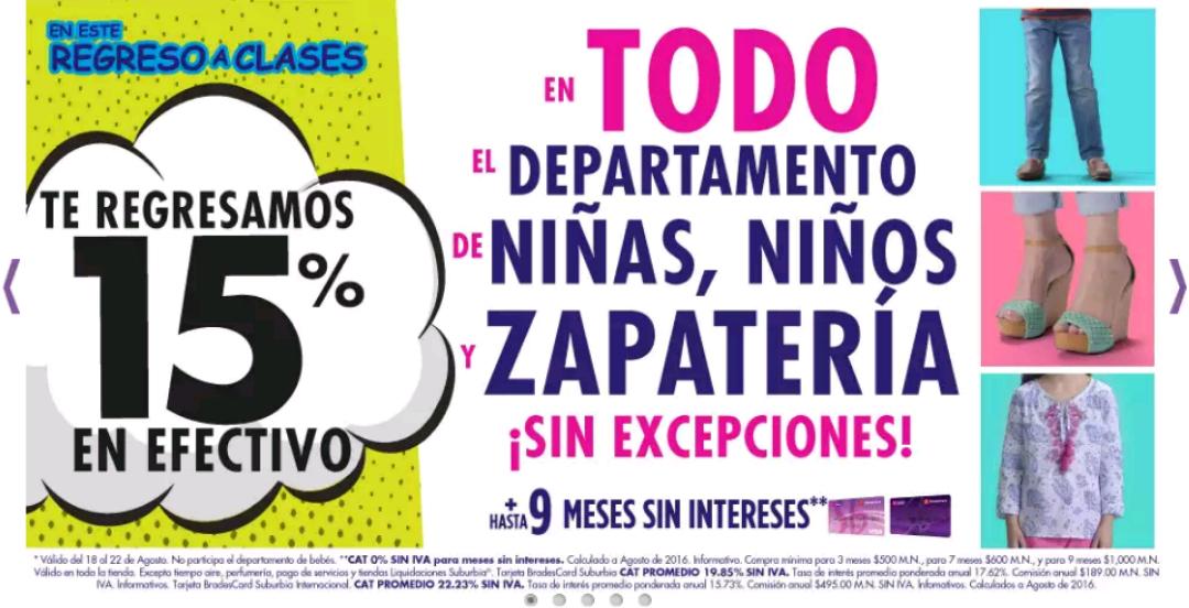 Suburbia: Devolucion del 15% en el departamento de niñ@s y zapateria