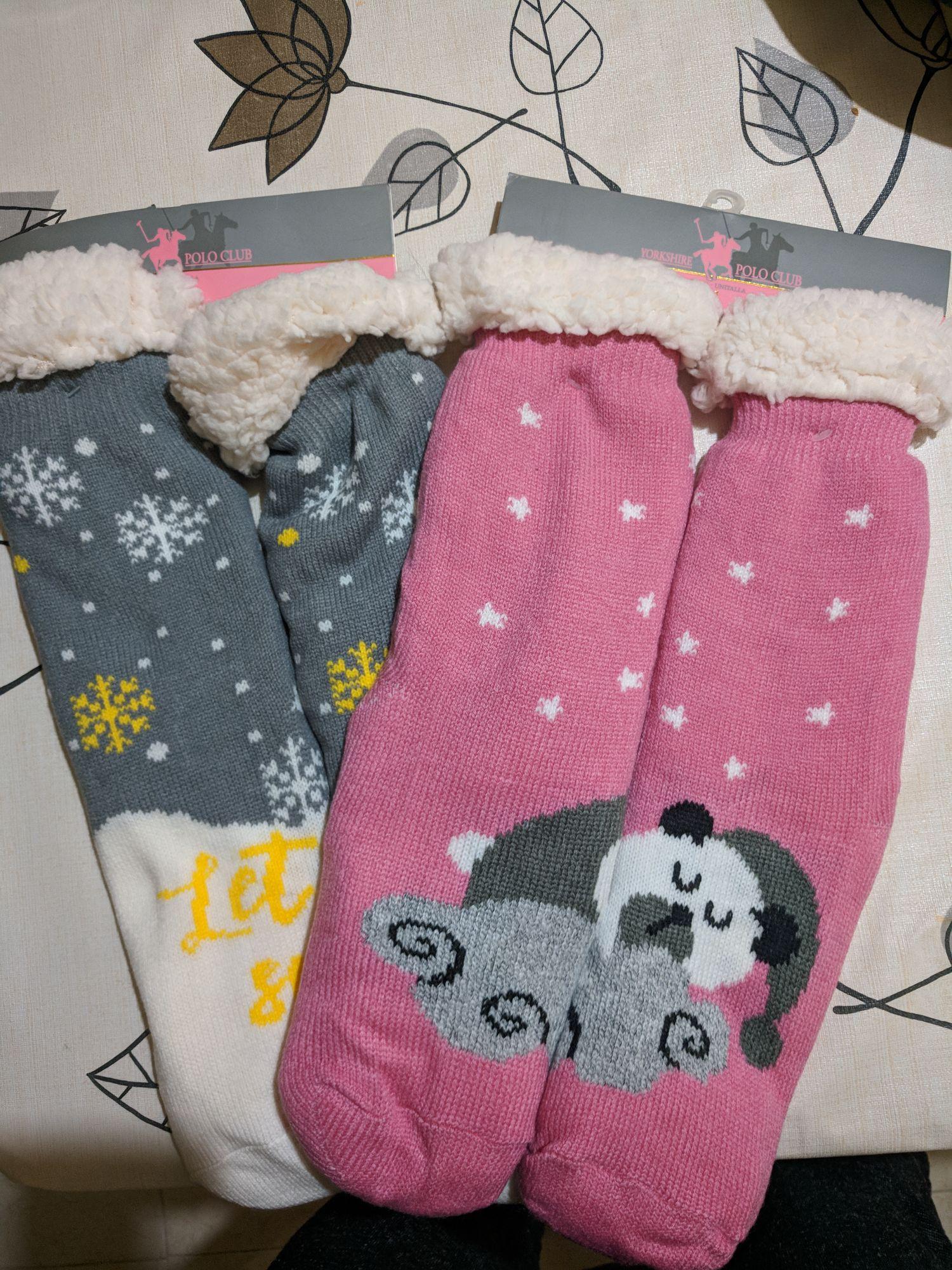 Walmart Xalapa: calcetas invernales polo club y más.