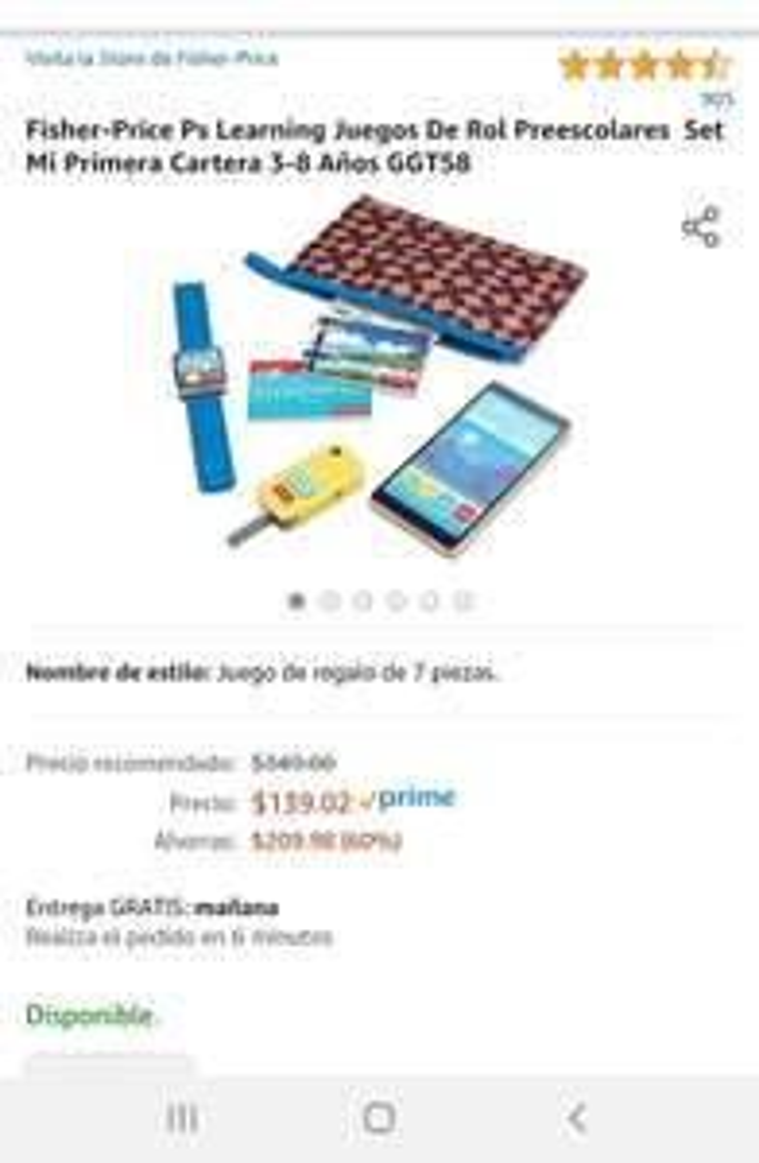 Amazon: Fisher Price Mi primera cartera - envio gratis prime