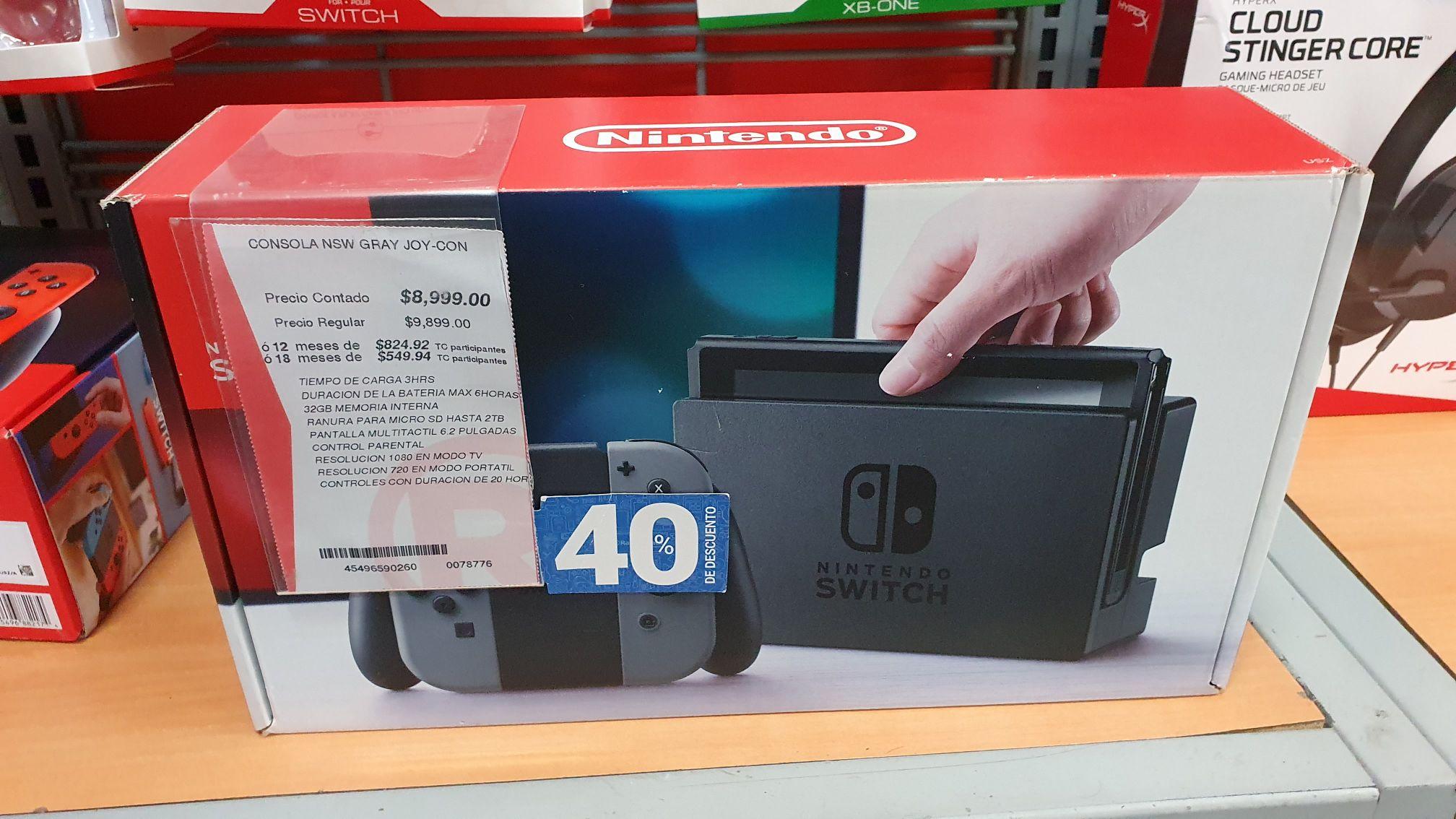 Radioshack Nintendo switch versión 1