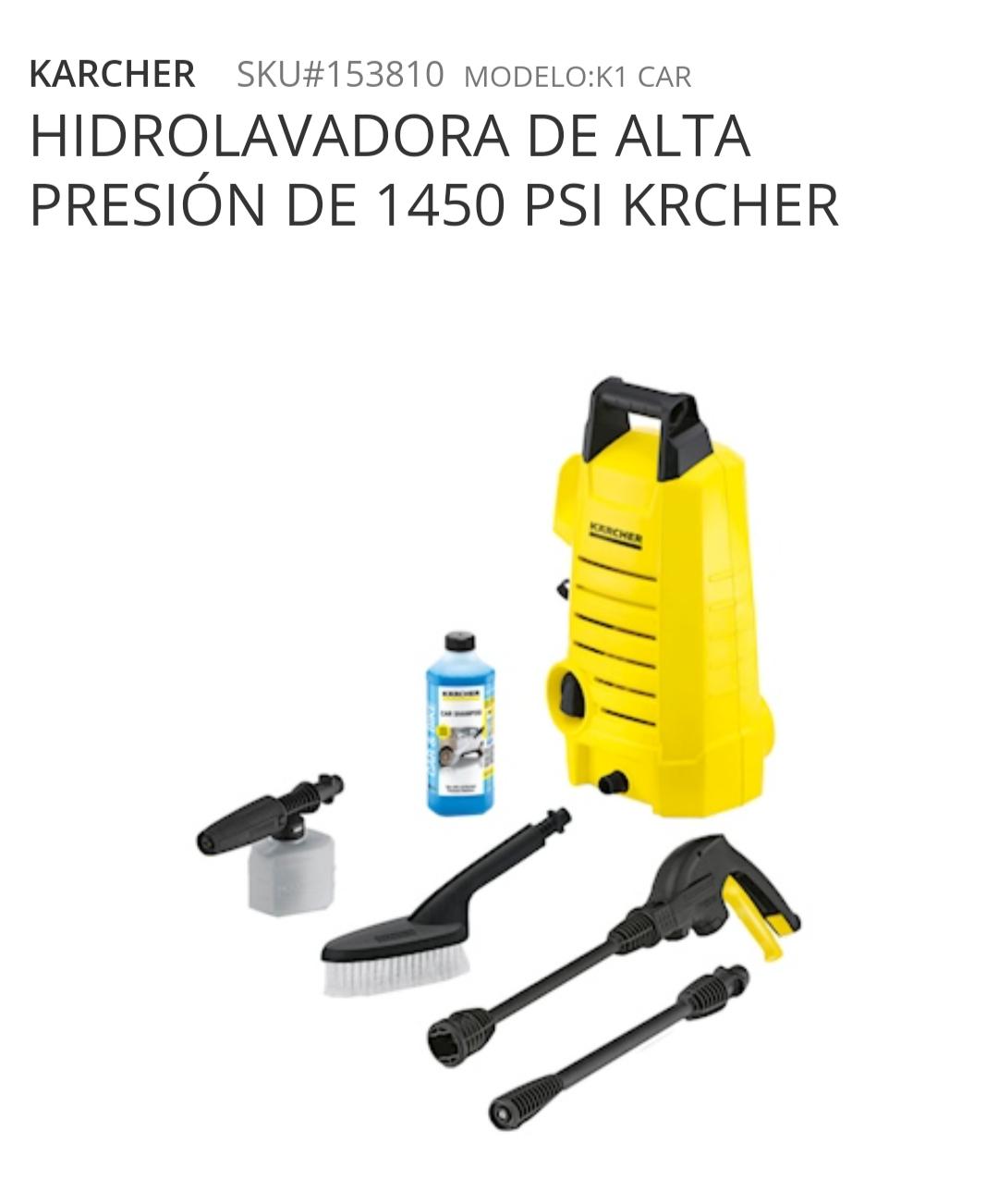 Home Depot: HIDROLAVADORA DE ALTA PRESIÓN DE 1450 PSI KRCHER