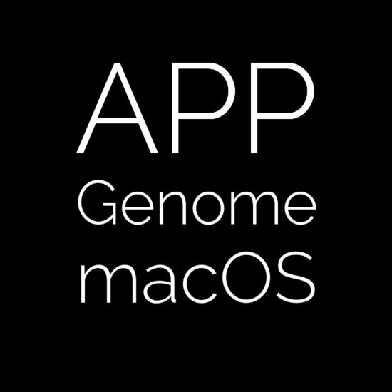 App Store - GRATIS aplicación APP GENOME para macOS como descarga GRATUITA por 48 horas.