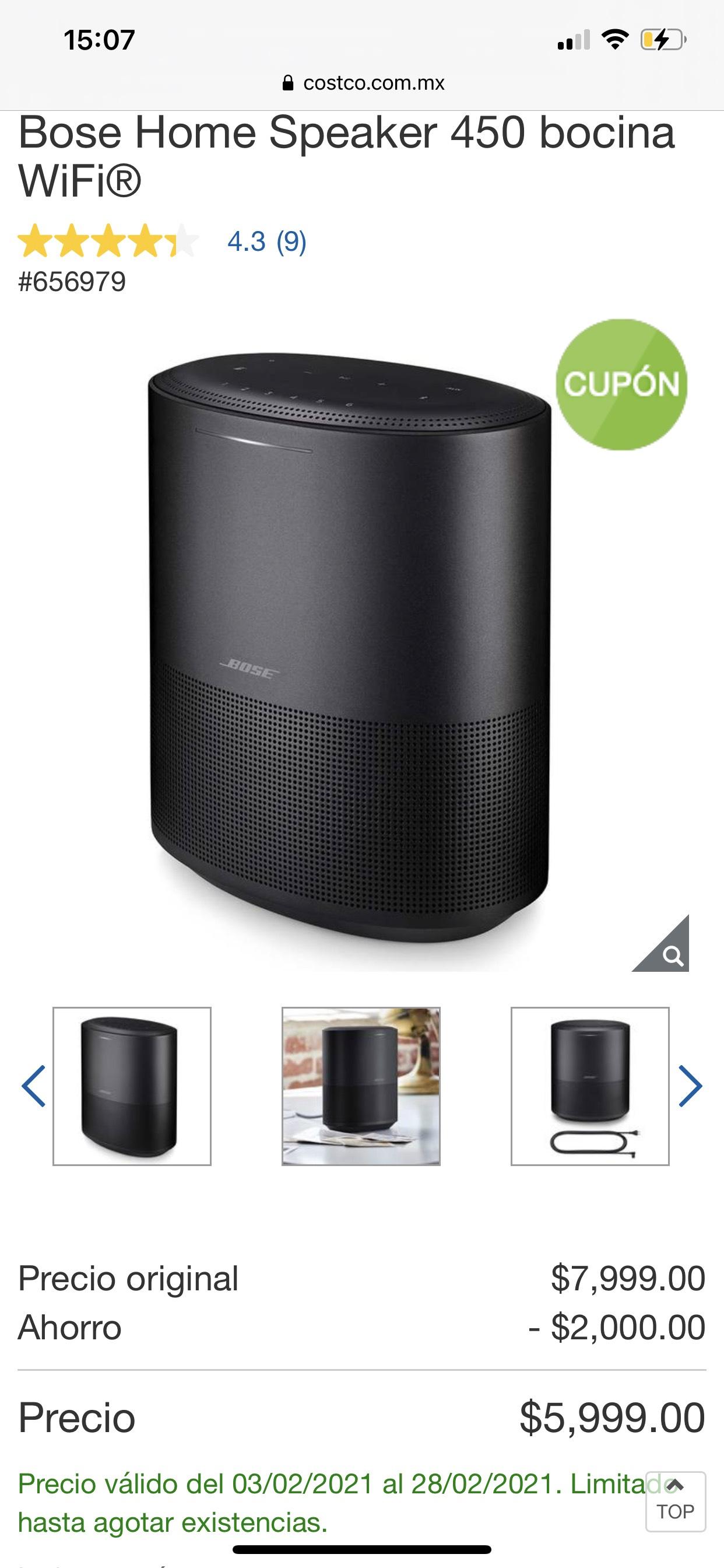 Costco: Bose home speaker 450