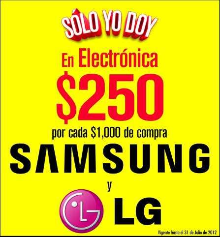 Julio Regalado 27/07: descuento en electrónica LG y Samsung y 2x1 en DVDs, Blu-rays y CDs