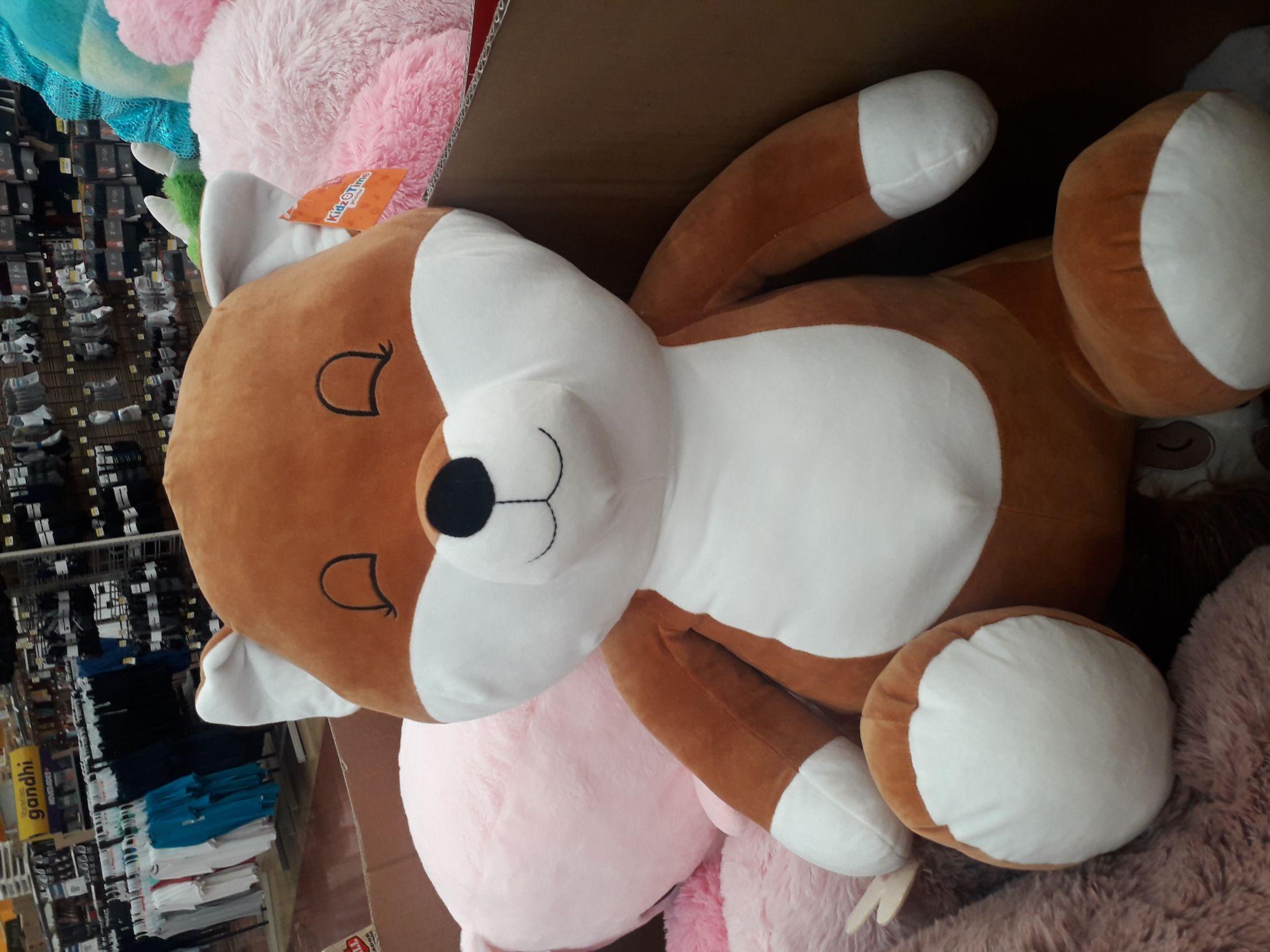 Walmart: Perro beige 1M (para los que no alcanzaron a regalarle algo a su novia, amante o quedante)