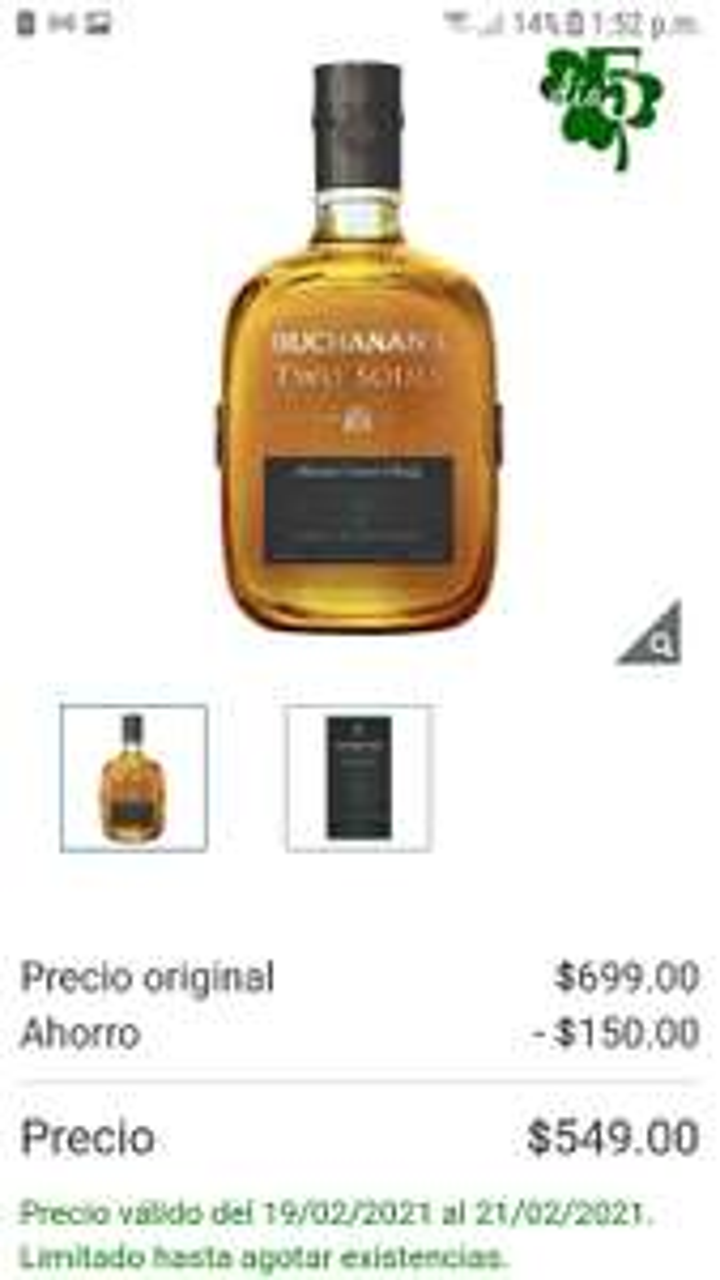 Costco Whisky Buchanan's Two Souls 750ml