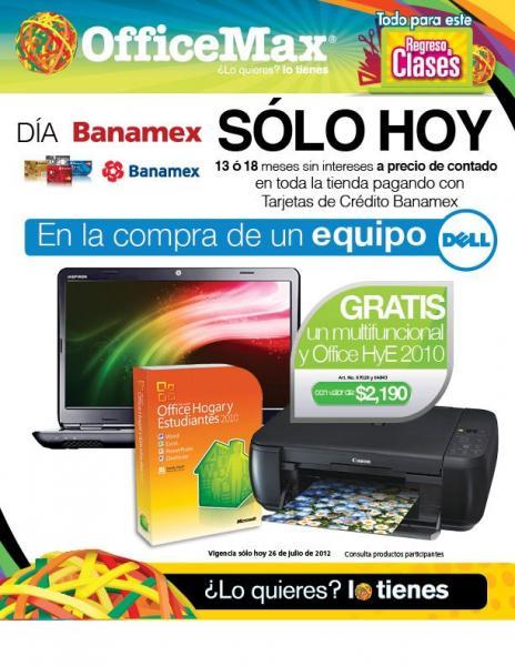 OfficeMax: gratis multifuncional y Office 2010 comprando computadora Dell y más