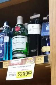 Superama Angel Urraza: GIN Fifty Pound a $299.02
