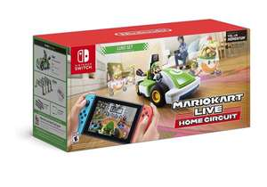 Amazon, Mario Kart Home Circuit $2249.