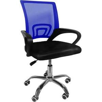 Linio: silla secretarial
