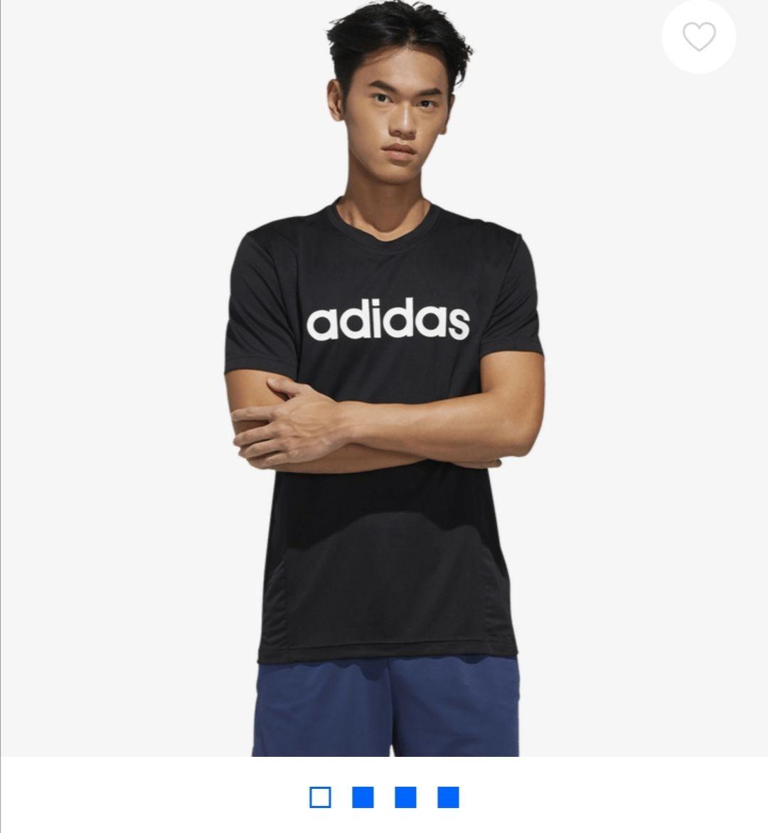 Martí en Línea: Playera Adidas fitness