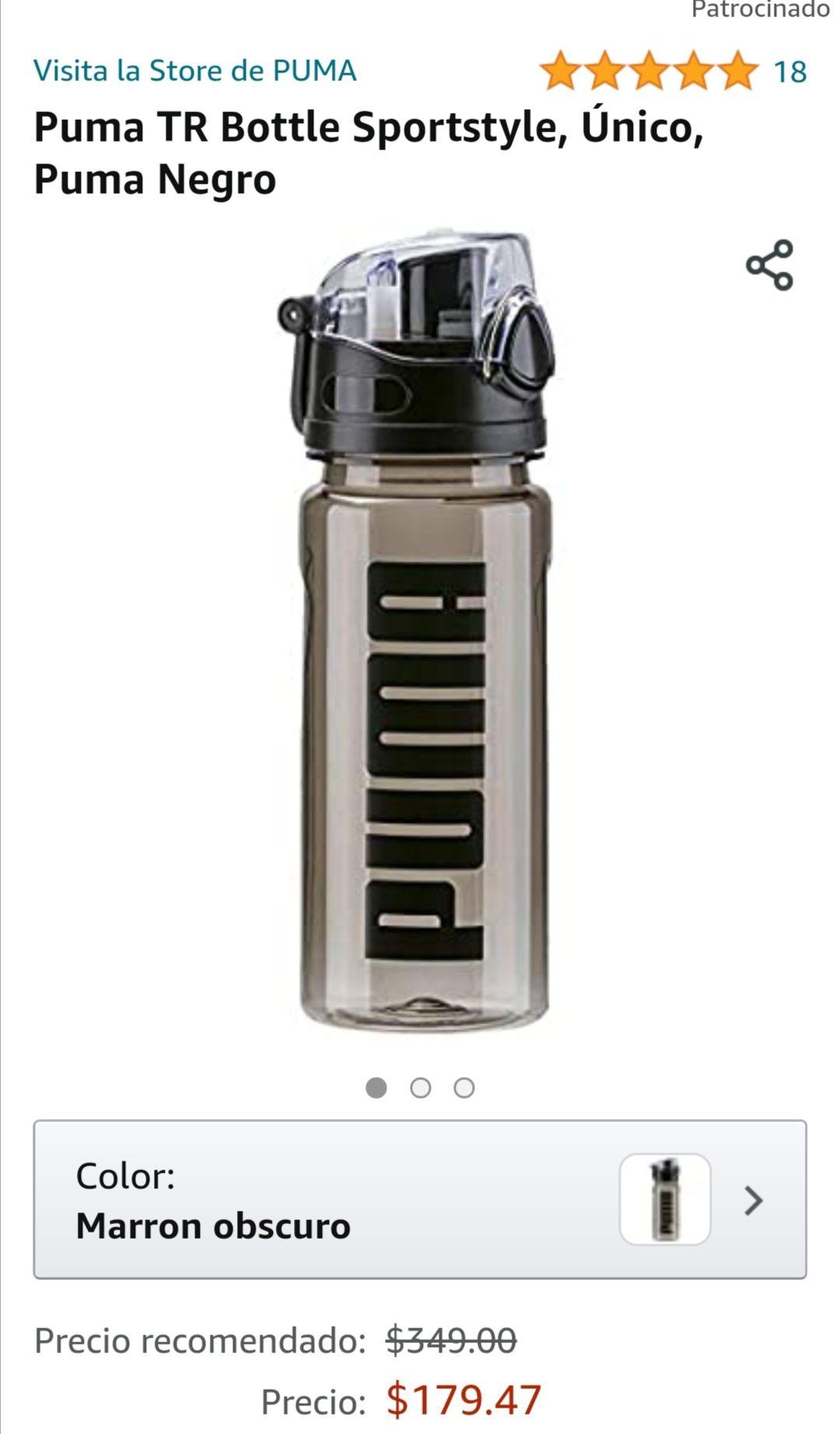 Amazon: Puma TR Bottle