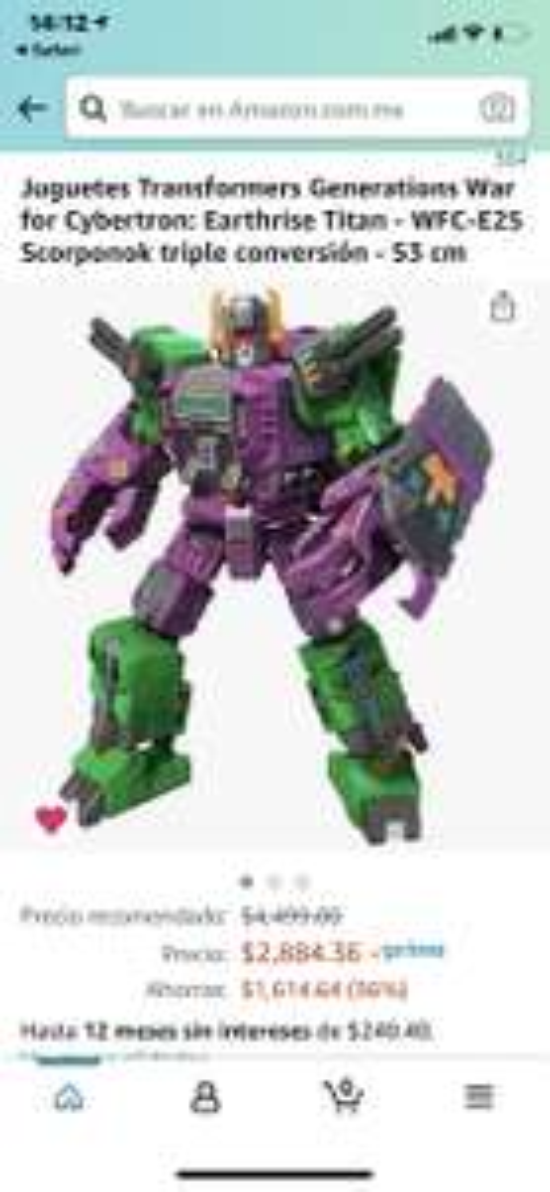 Amazon Scorponok Transformer Titan