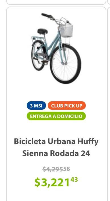 Sams Club: BICICLETA URBANA HUFFY SIENNA RODADA