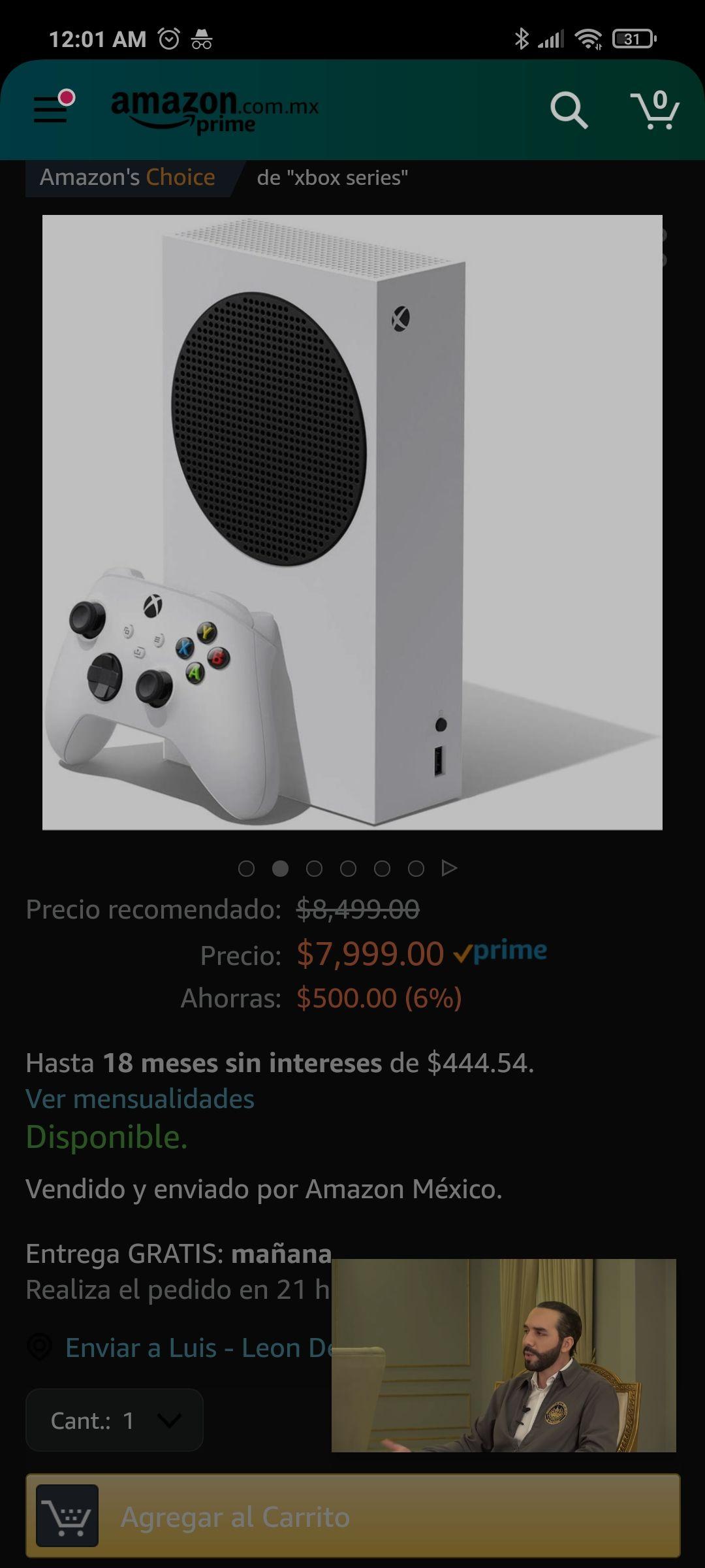 Amazon: Xbox Series S