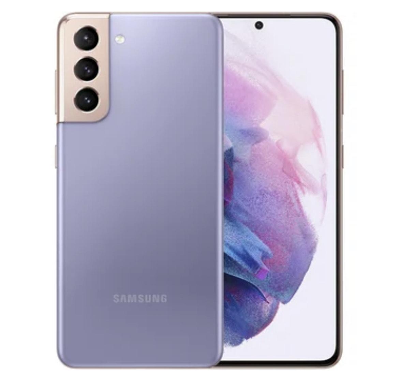 Linio: Samsung Galaxy S21 128GB (PAYPAL) todos los colores.