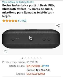 Amazon Beats pill+