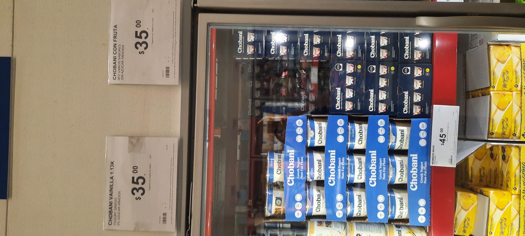 Sam's Club yogurth chobani a 35 pesos