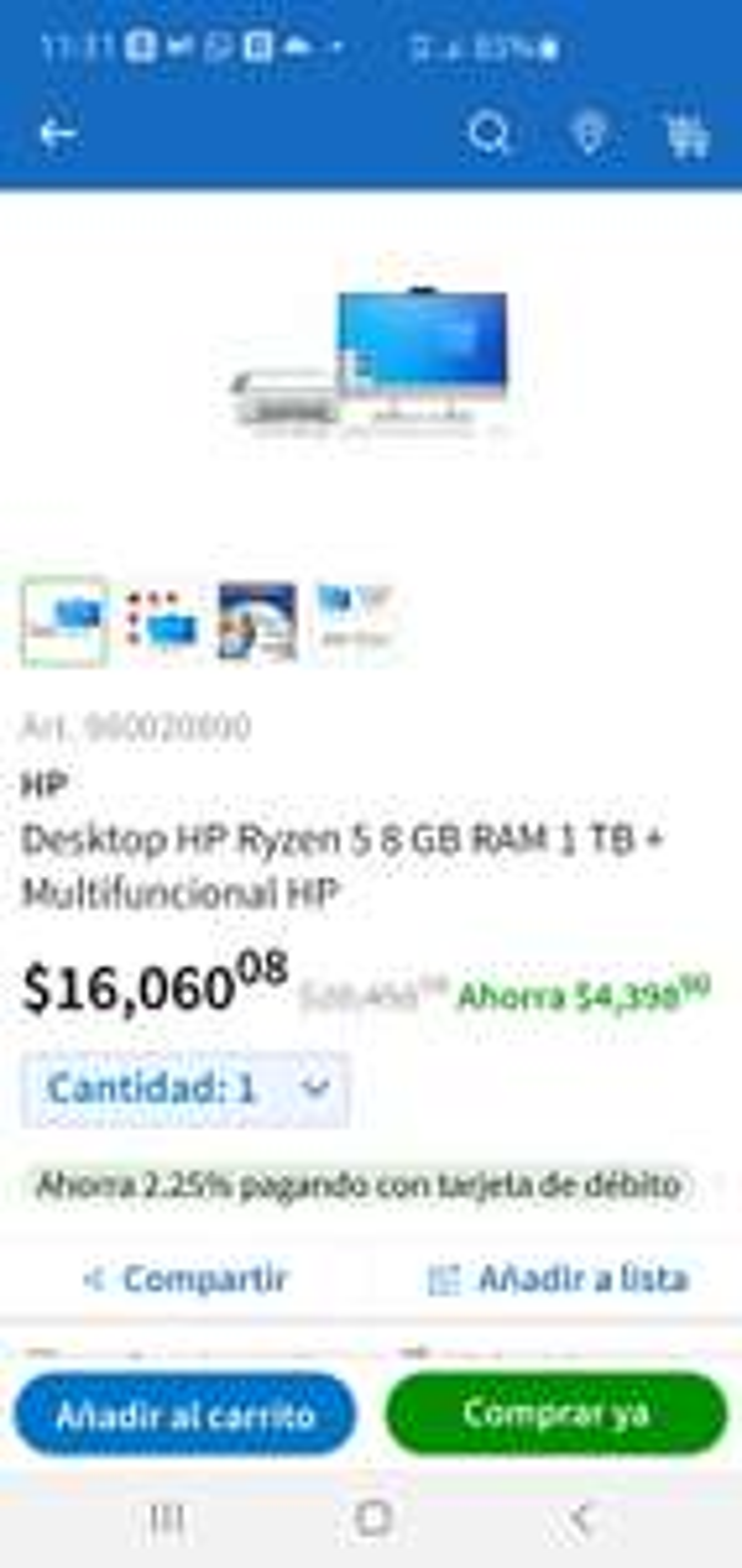 Sam's Club: Desktop HP Ryzen 5 con multifuncional