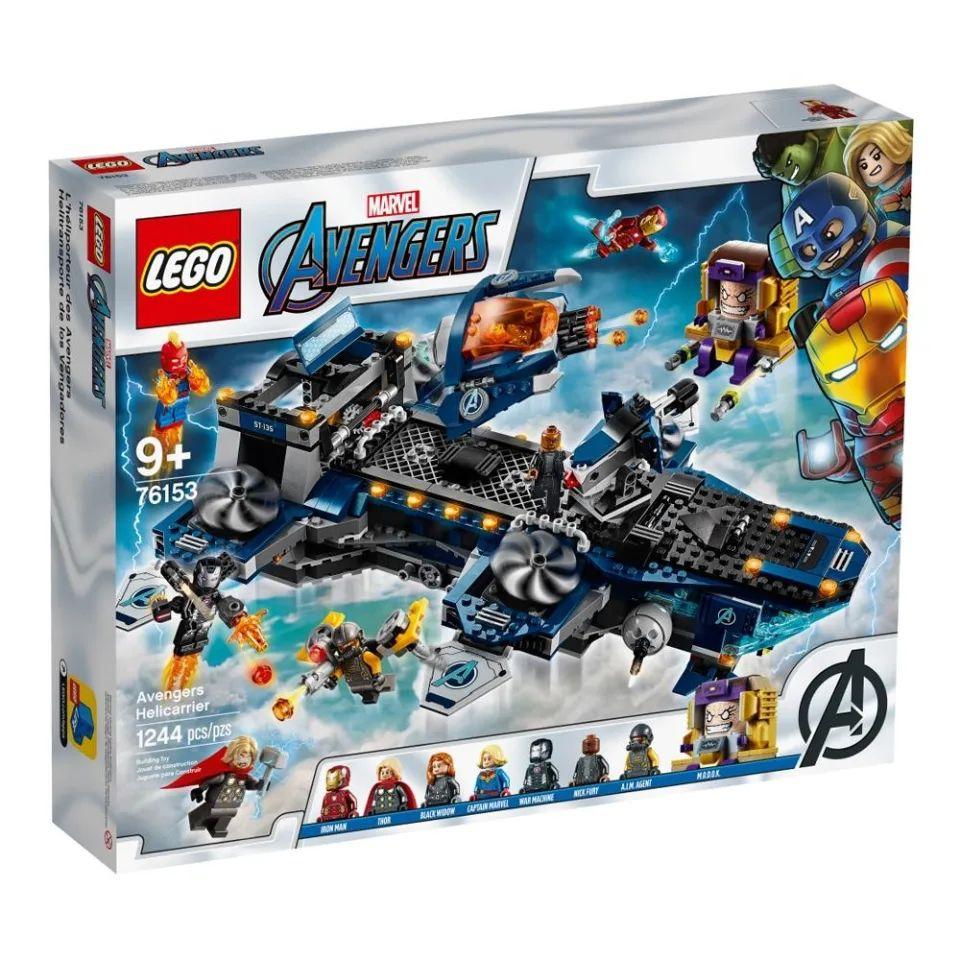 Walmart: LEGO Helitransporte de los Vengadores
