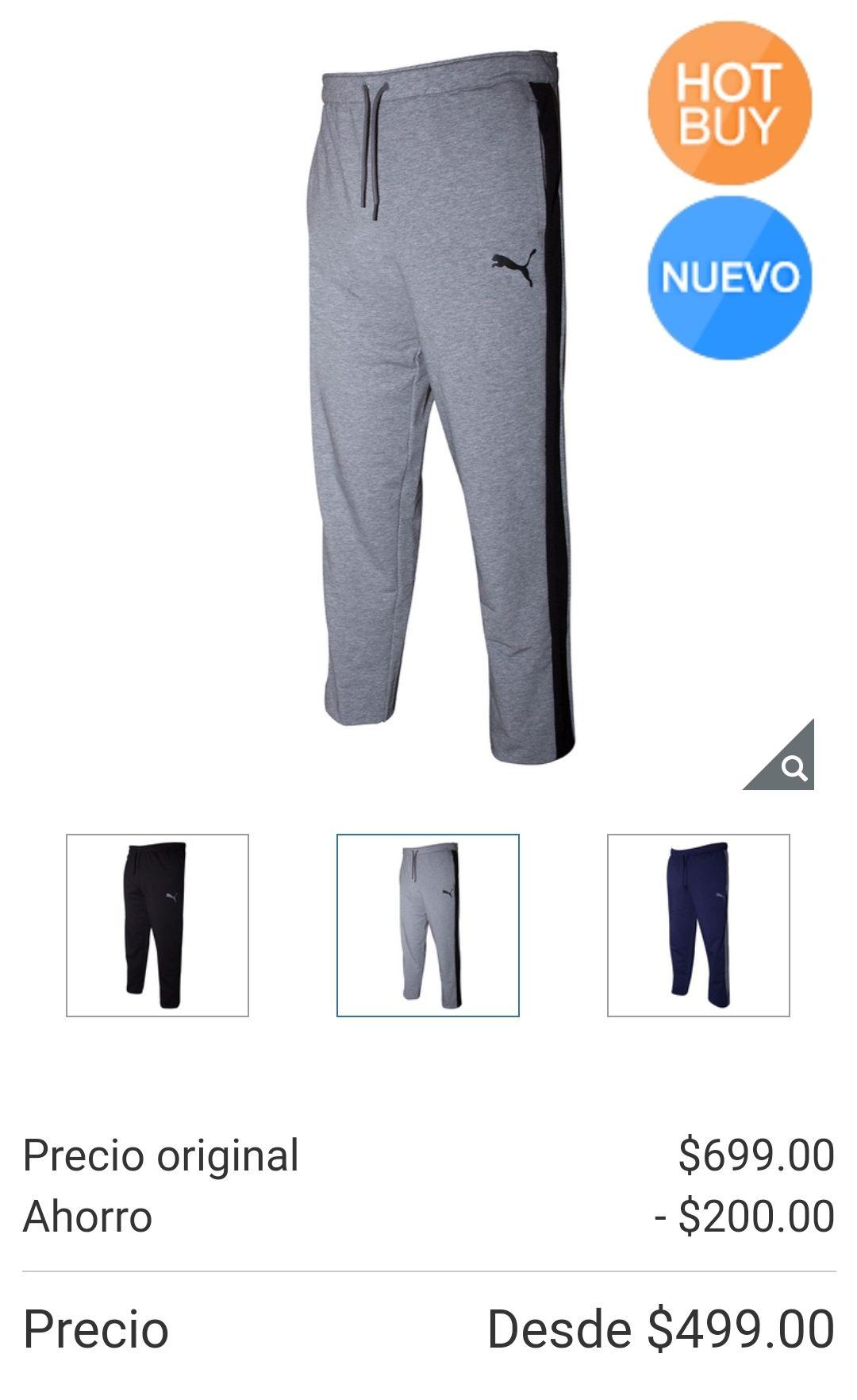 Costco: Puma, Pantalón Deportivo para Caballero, Varios Colores y Tamaños