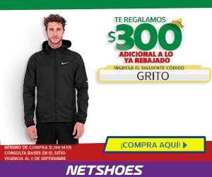 Netshoes: cupón de $300 de descuento (ahora mínimo $1,199)