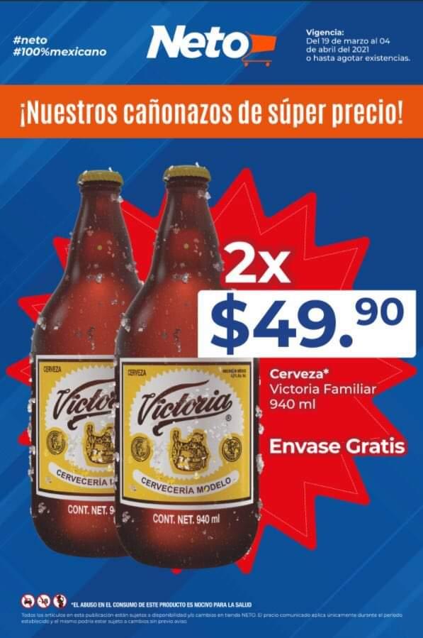 Tiendas Neto: Oferta en cerveza!!!