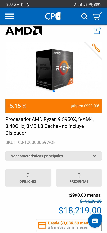 Cyberpuerta, Procesador AMD Ryzen 9 5950X, S-AM4