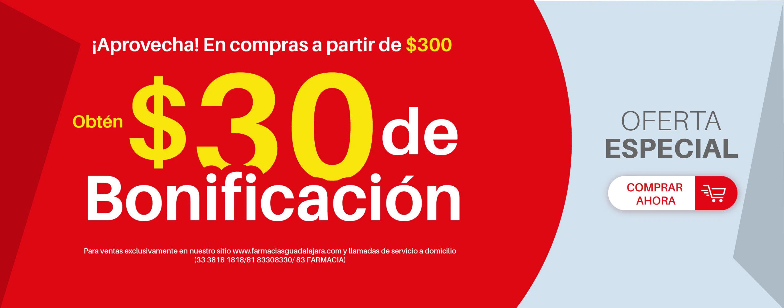 Farmacias Guadalajara: 30 de bonificacion al comprar 300