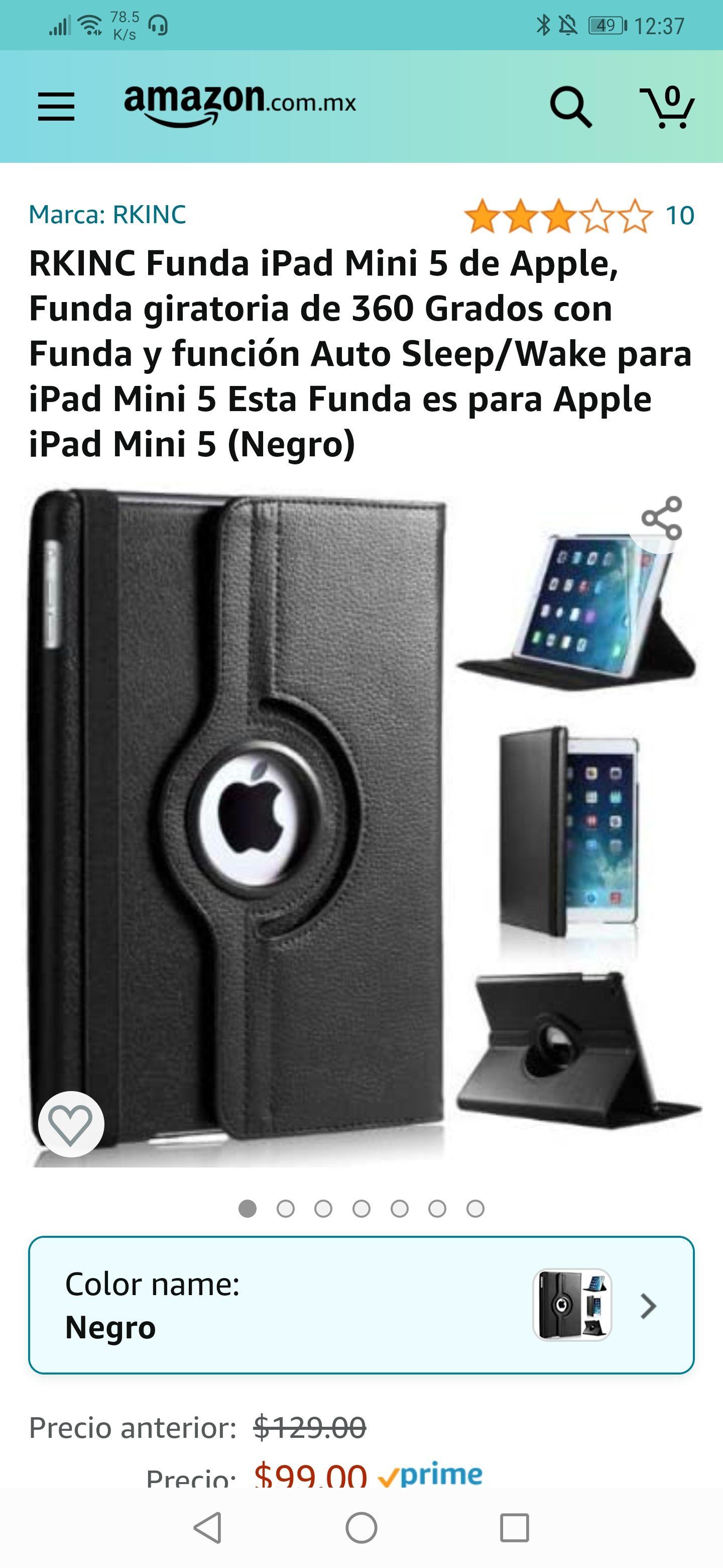 Amazon: Funda Giratoria iPad 5 Mini en todos los colores