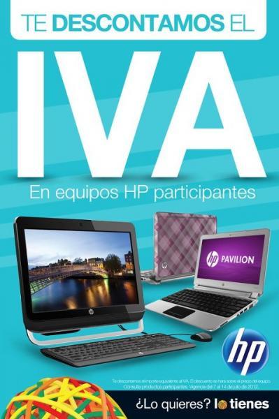OfficeMax: bonificación del IVA en equipos HP