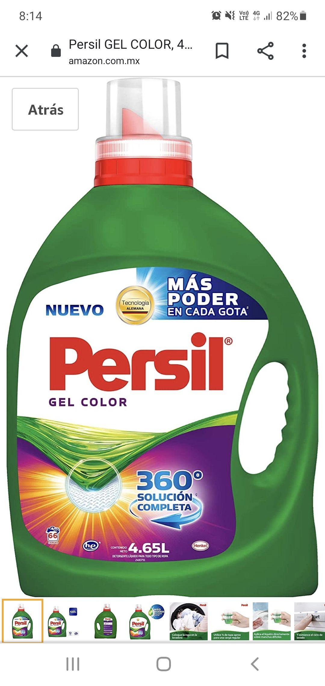 Amazon persil gel color 4.65L ( con planea y ahorra )