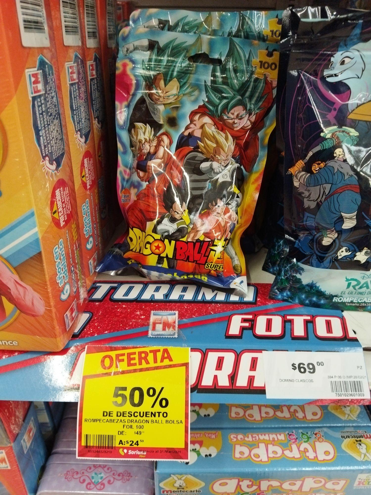 Soriana: Rompecabezas Dragon Ball Super de 100 piezas (28x38cm)