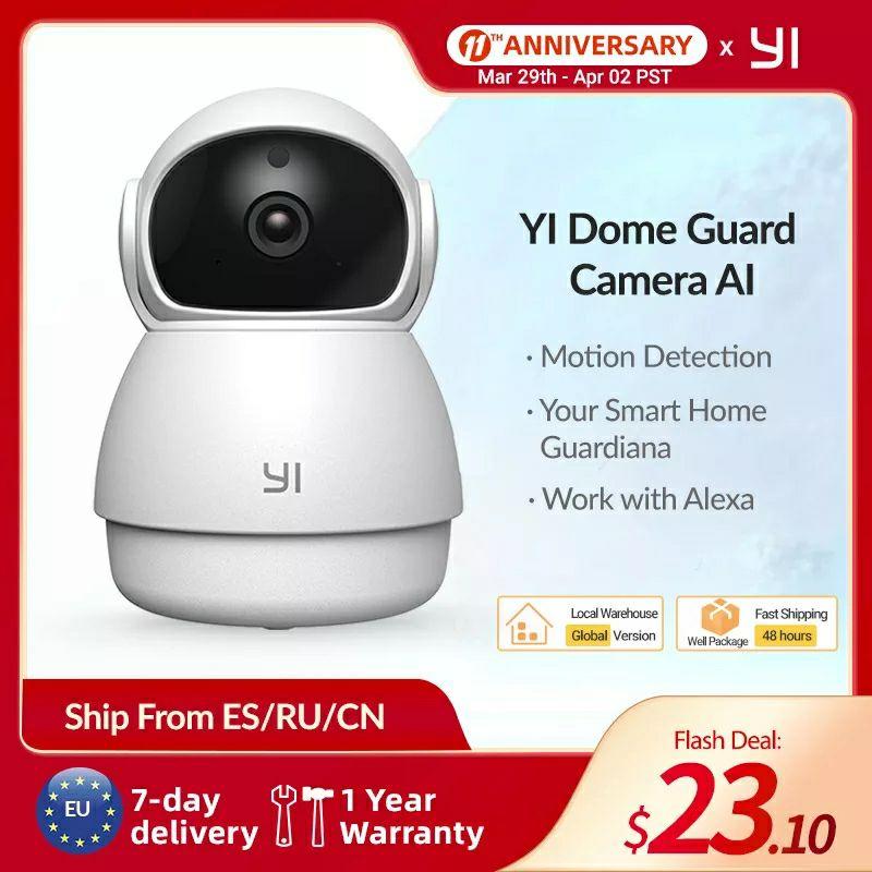 Aliexpress: Yi Dome Guard Camara 1080p 360°