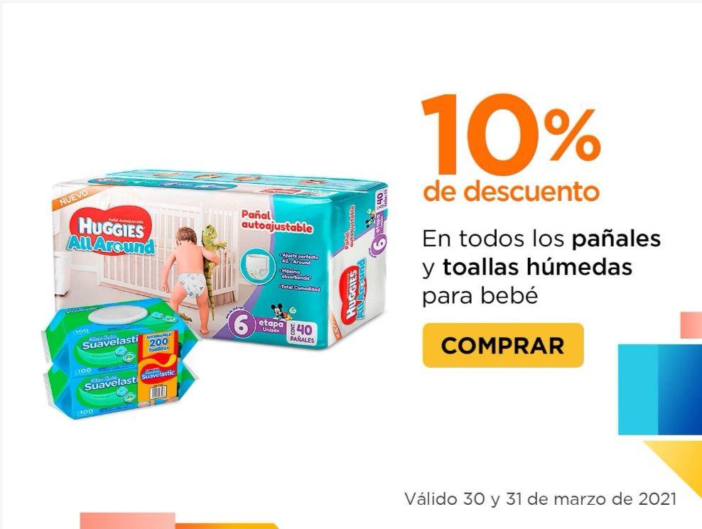 Chedraui: 10% de descuento en todos los pañales y toallas húmedas para bebé