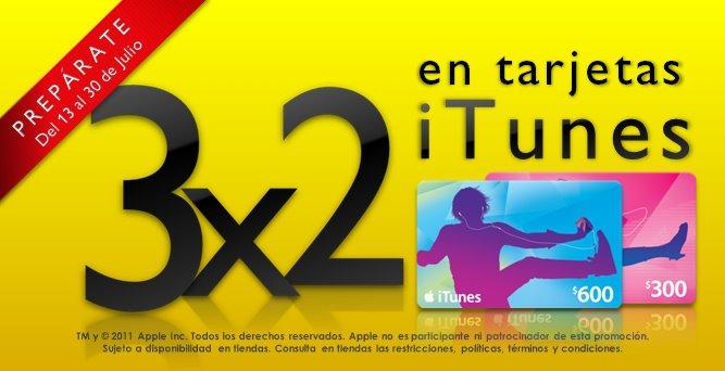 Blockbuster: 3x2 en tarjetas iTunes la siguiente semana