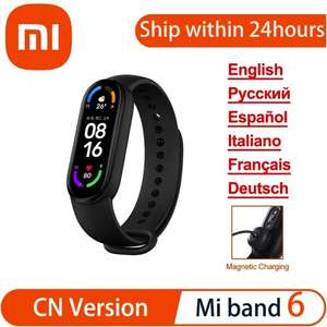Aliexpress: Xiaomi mi band 6