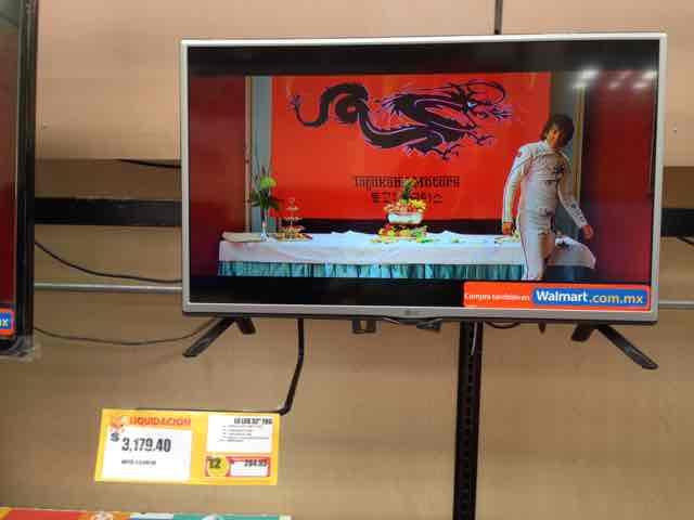 """Walmart: pantalla LG 32"""" a $3,179.40"""