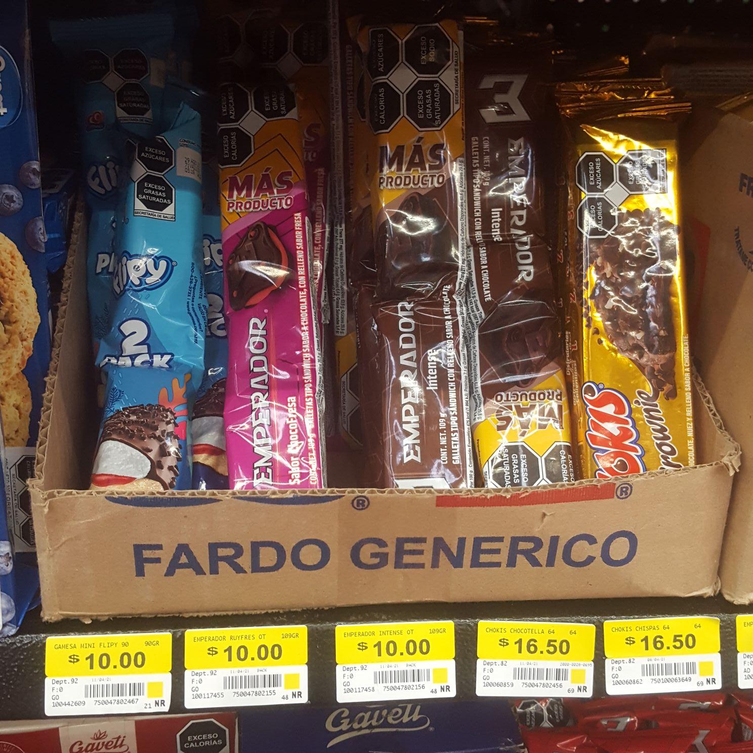 Walmart Buenavista: Galletas Gamesa