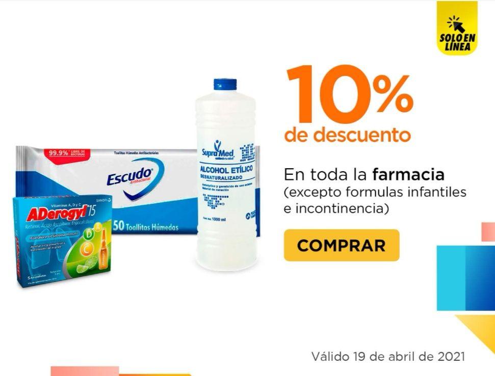 Chedraui: 10% de descuento en toda la farmacia
