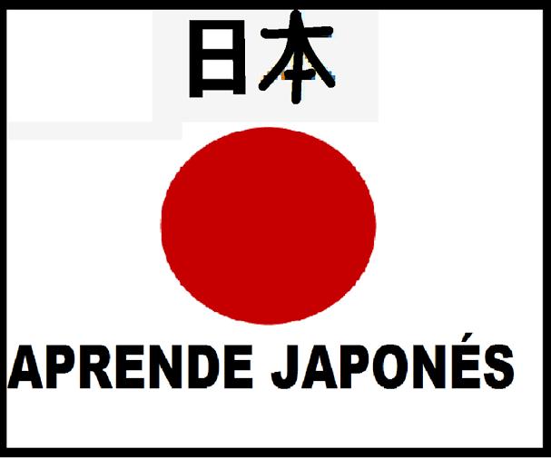 Udemy: Japanese language course for beginners based on MISJ
