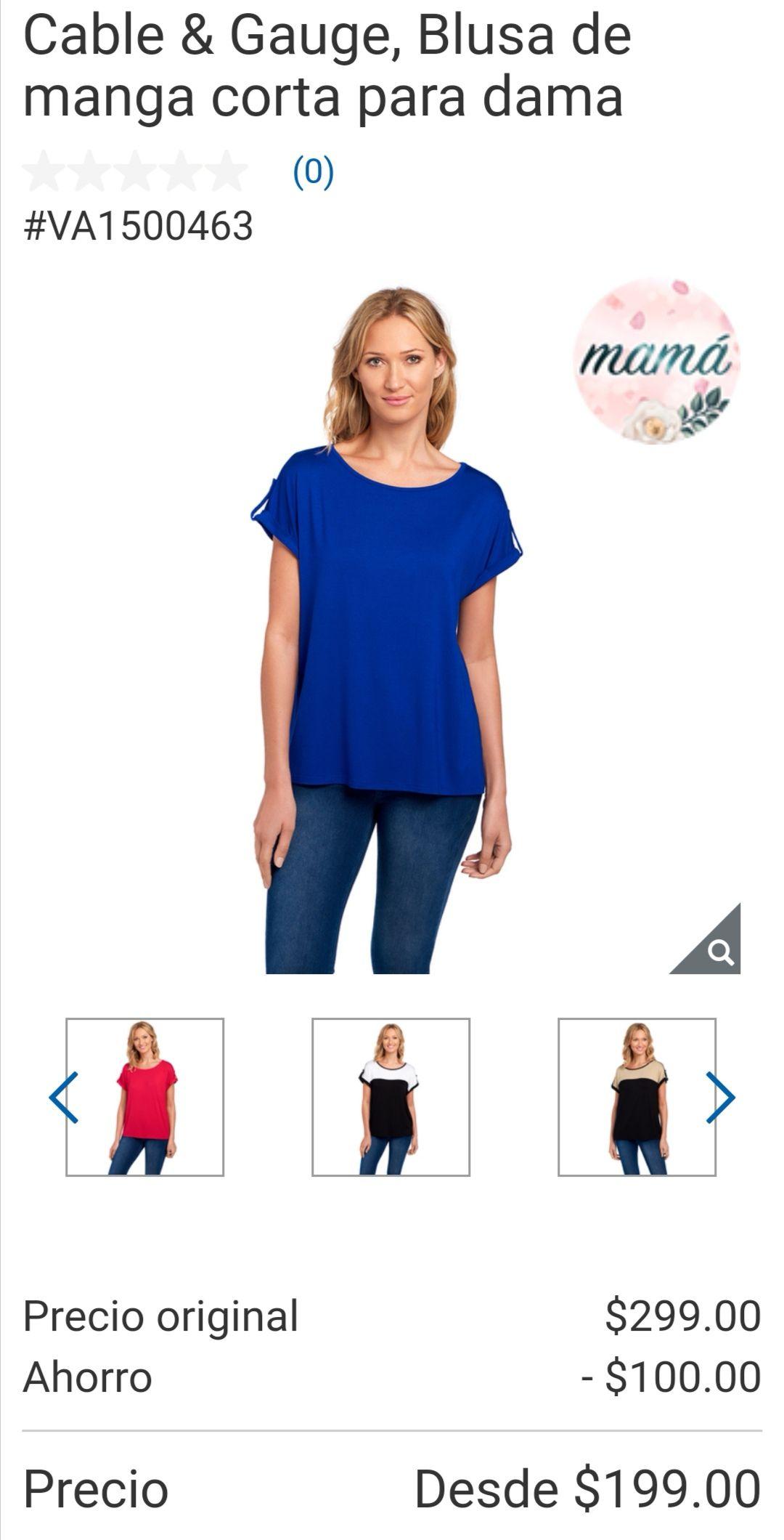 Costco: Blusa de manga corta precio especial promociones día de las madres
