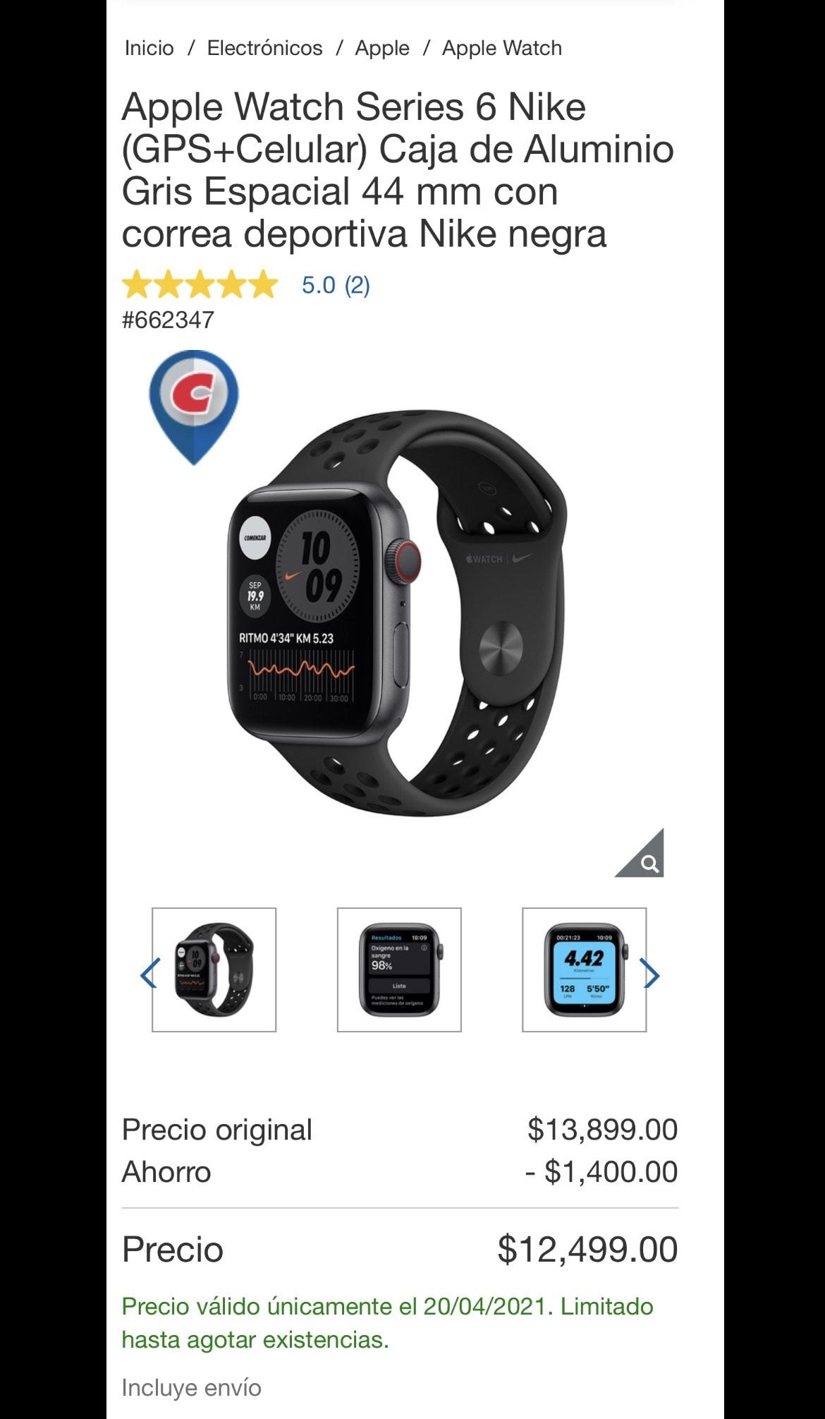Costco: Apple Watch Series 6 Nike (GPS+Celular) Caja de Aluminio Gris Espacial 44 mm con correa deportiva Nike negra