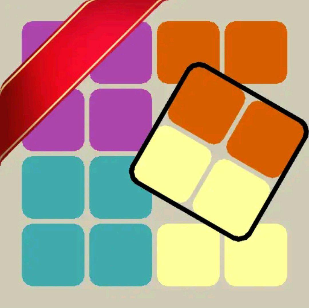 Google Play: Ruby Square - 70 acertijos de lógica